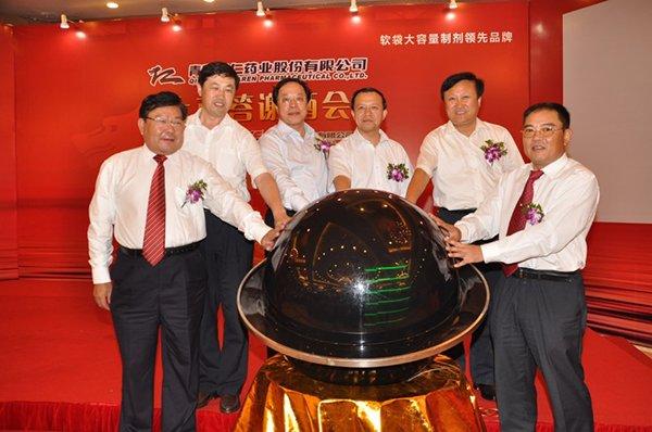 8月25日,公司在深圳证劵交易所正式挂牌上市。